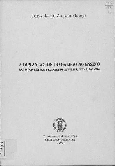 Portada de A implantación do galego no ensino nas zonas galego-falantes de Asturias, León e Zamora