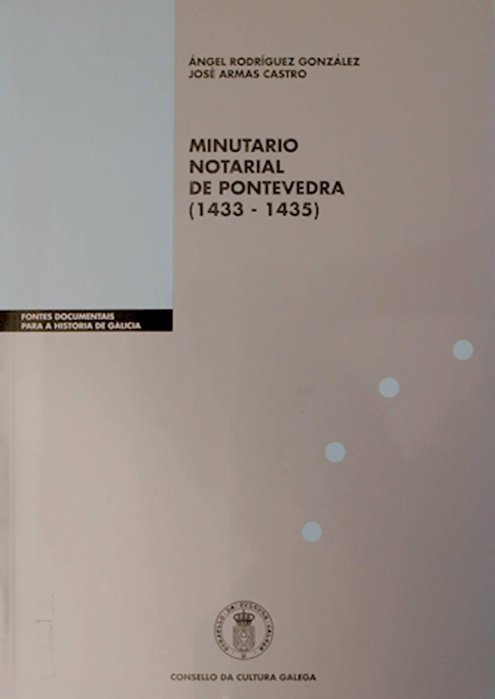 Portada de  Minutario notarial de Pontevedra