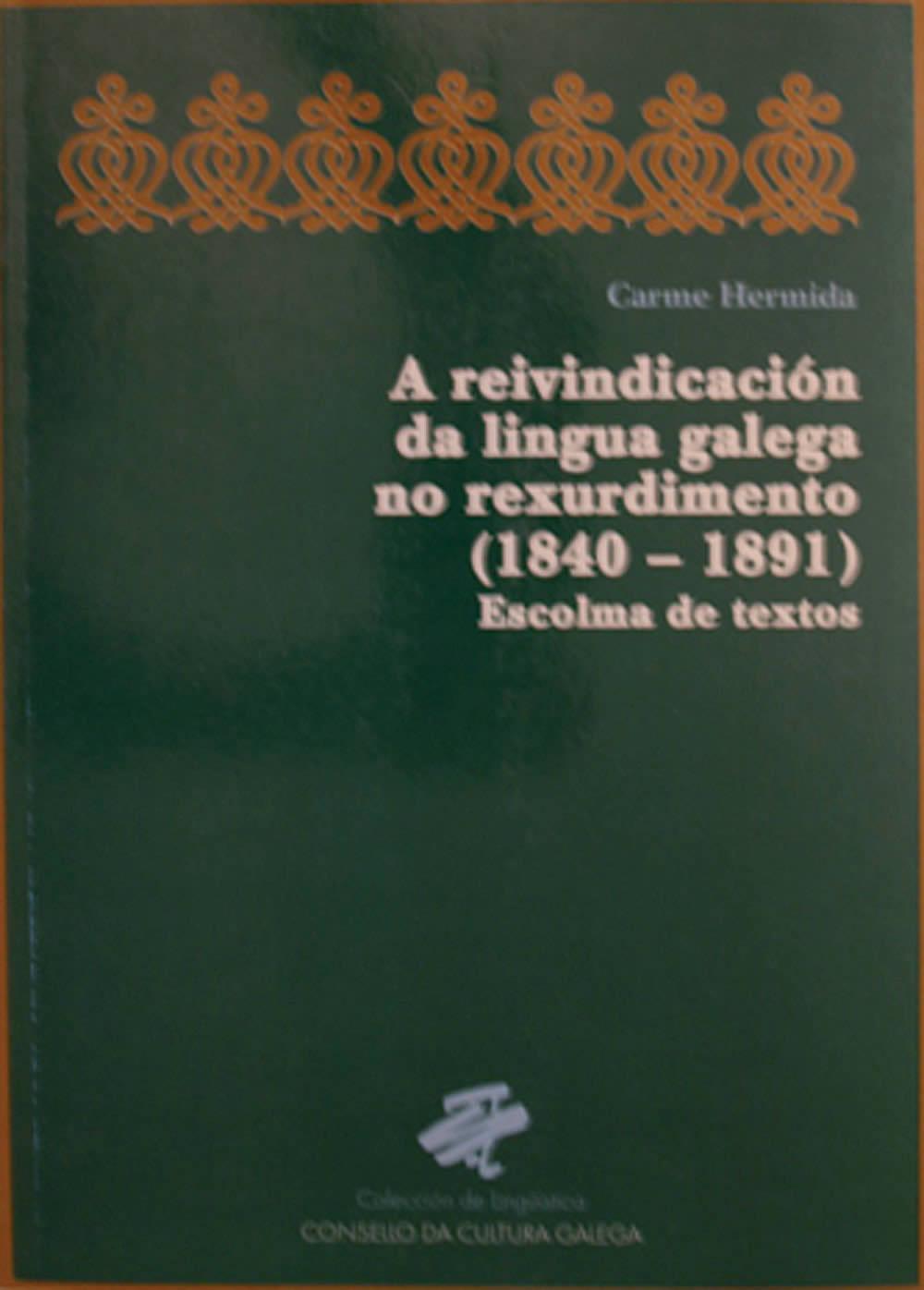 Portada de  Reivindicación da lingua galega no rexurdimento, 1840-1891
