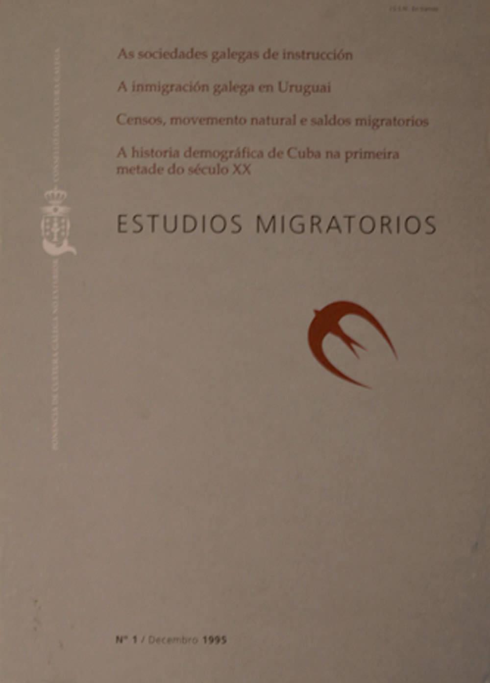 Portada de  Estudios Migratorios N.º 1 (decembro de 1995)