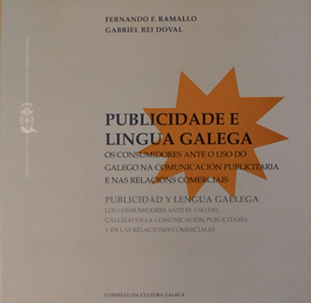 Portada de  Publicidade e lingua galega