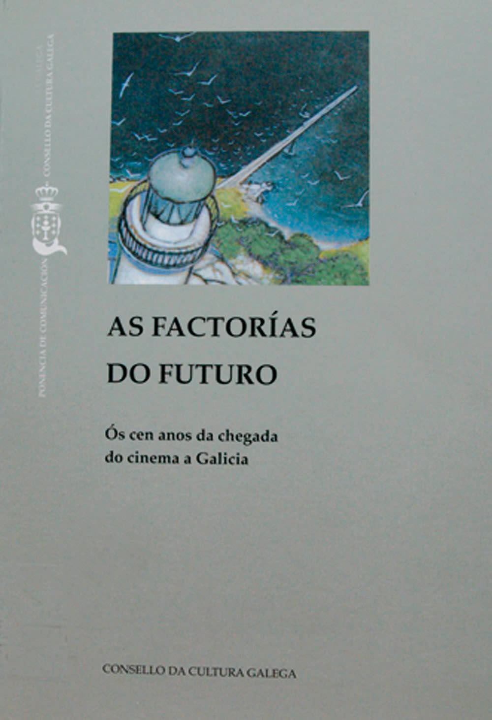 Portada de As factorías do futuro