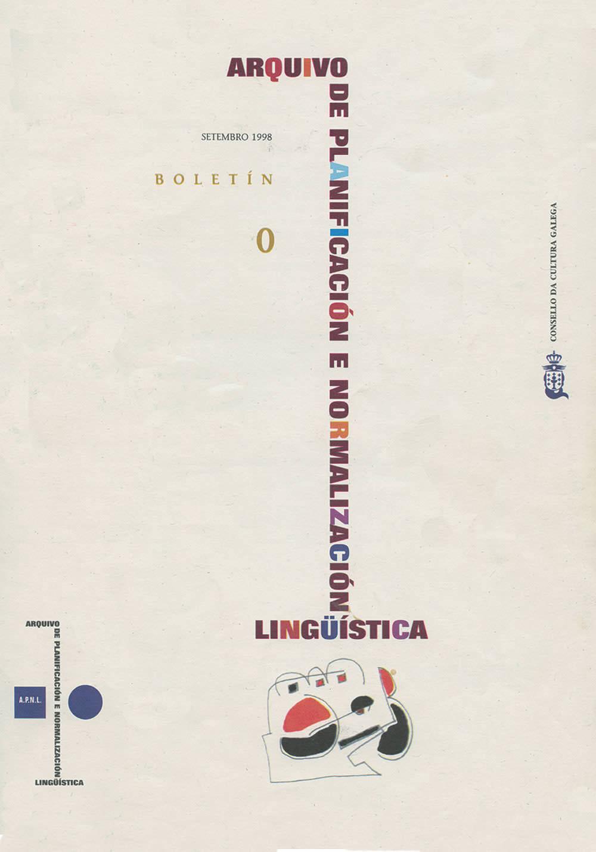 Portada de  Boletín do Arquivo de Planificación e Normalización Lingüística. N.º 0 (setembro de 1998)