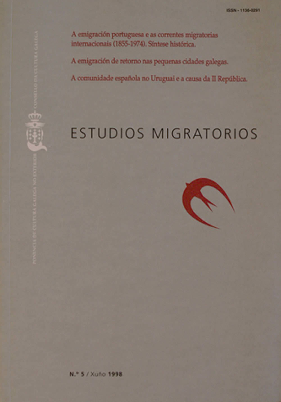 Portada de  Estudios Migratorios N.º 5 (xuño de 1998)