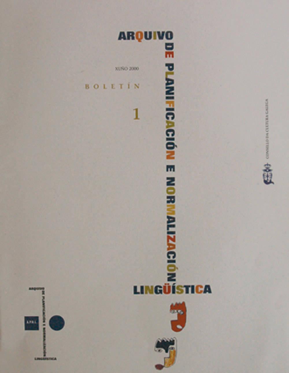 Portada de  Boletín do Arquivo de Planificación e Normalización Lingüística. N.º 1 (2000)