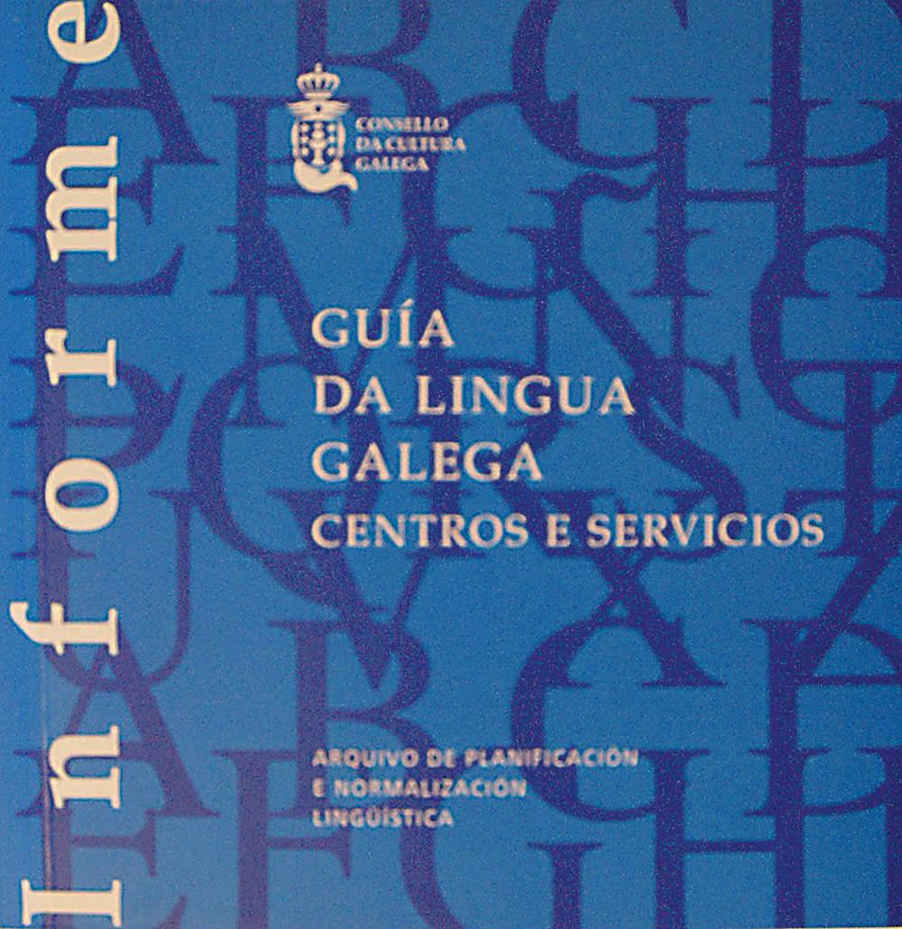 Portada de  Guía da lingua galega