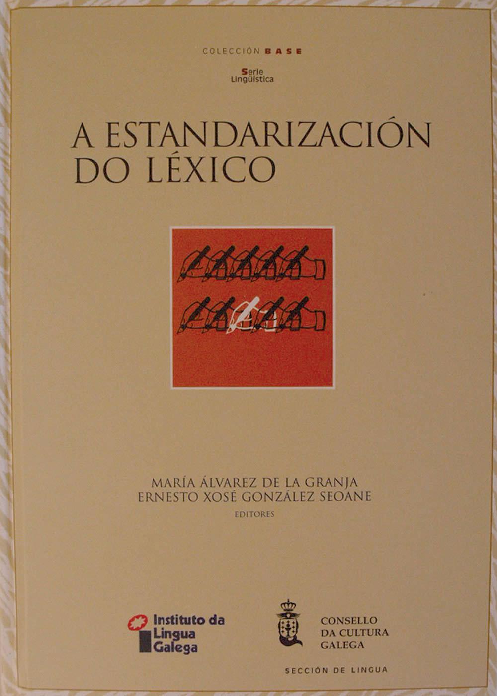 Portada de A estandarización do léxico