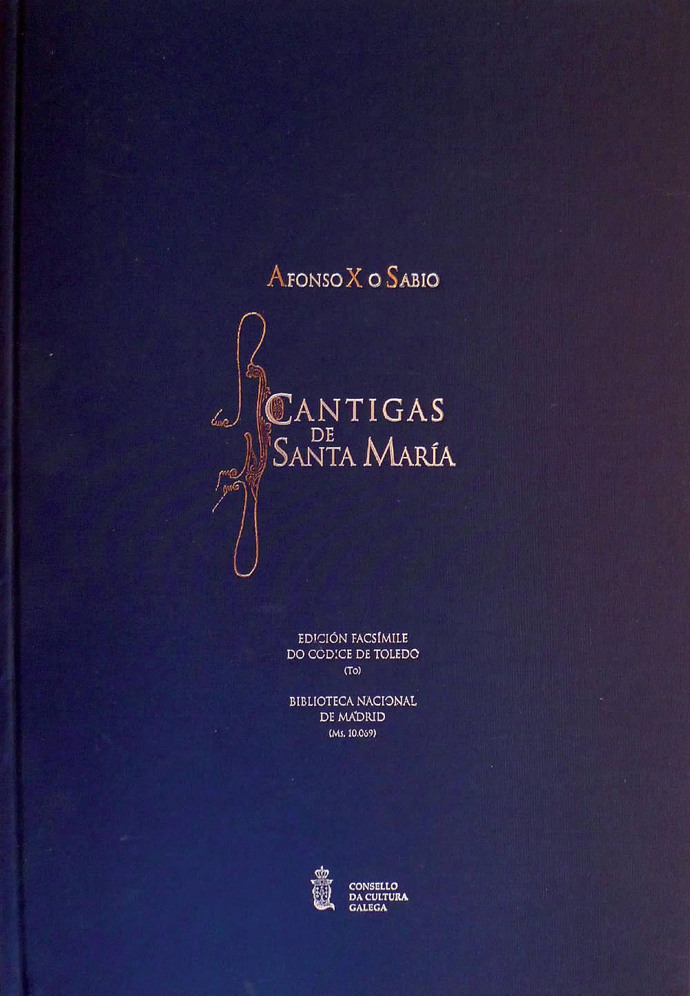 Portada de  Cantigas de Santa María [Ed. en cartoné con estoxo]