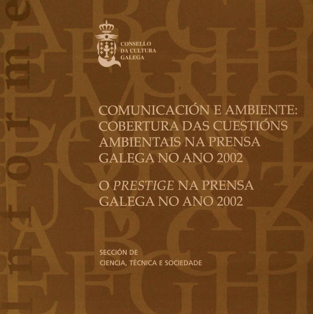 Portada de  Comunicación e ambiente: cobertura das cuestións ambientais na prensa galega no ano 2002