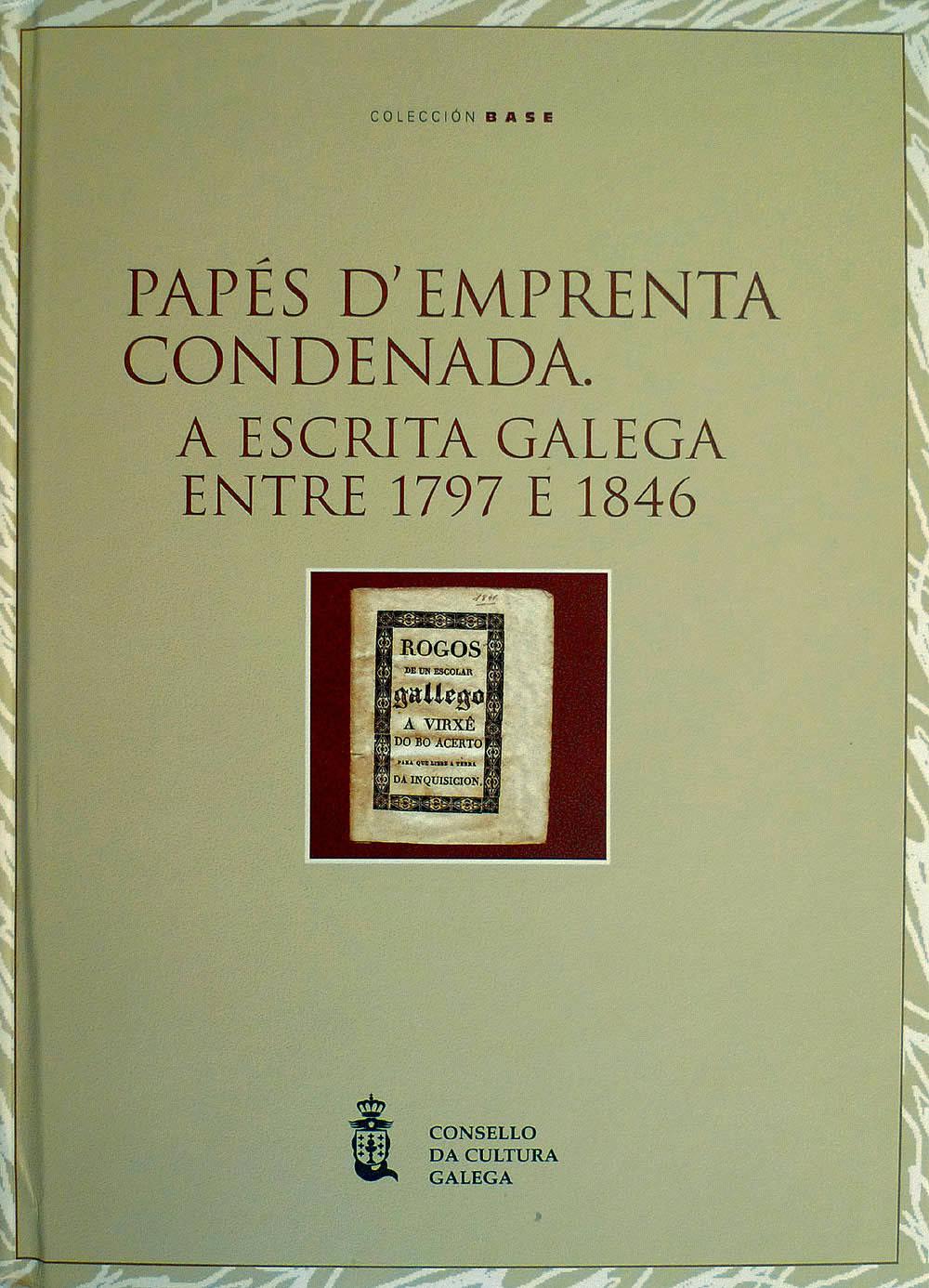 Portada de  Papés d'emprenta condenada (v. I)