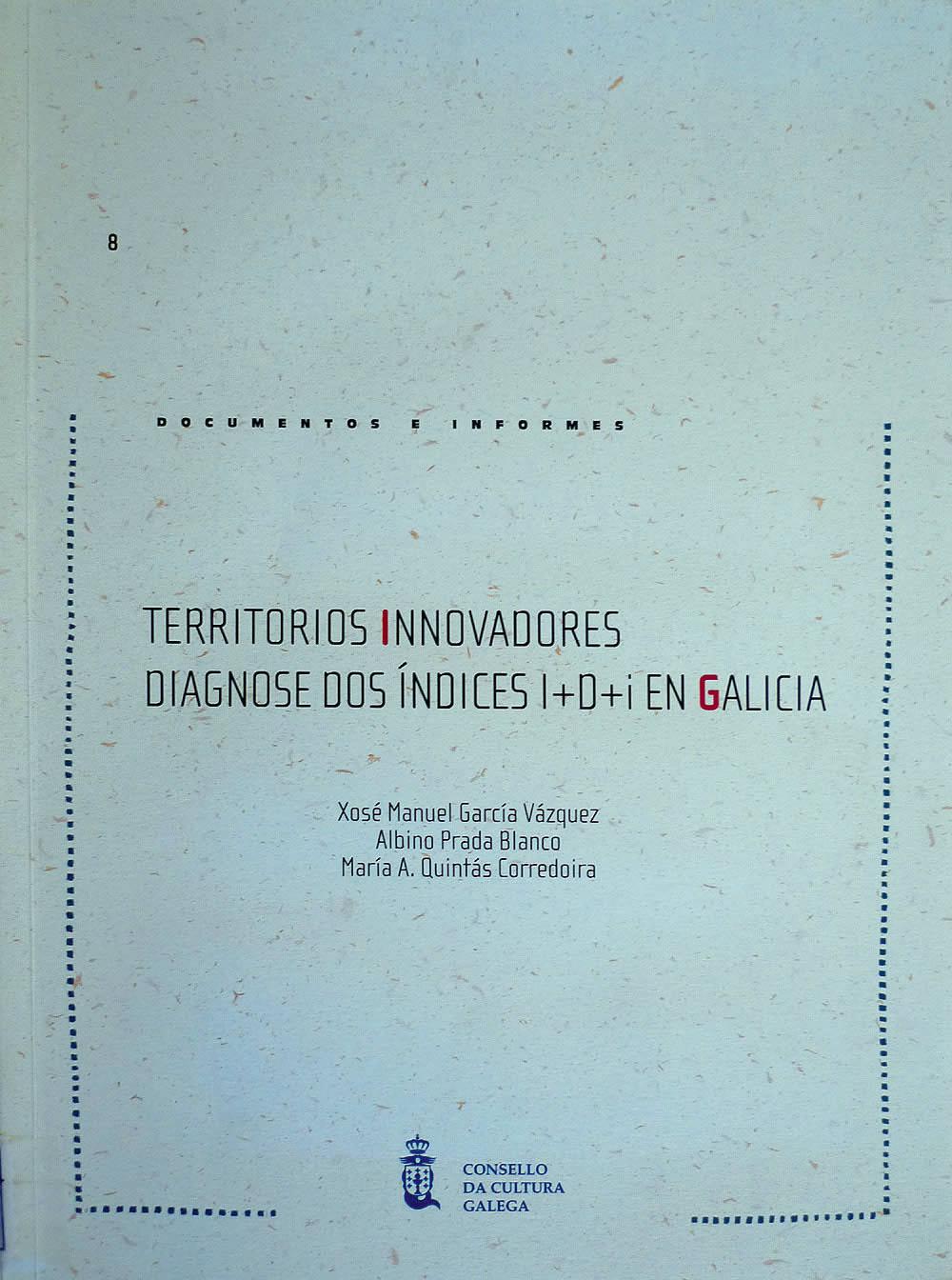 Portada de  Territorios innovadores