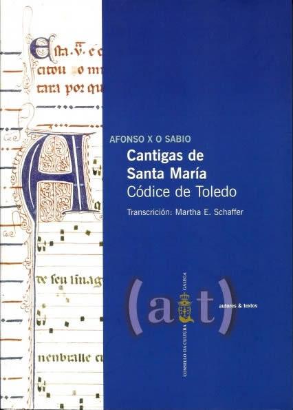 Portada de  Cantigas de Santa María: Códice de Toledo (<i>To</i>)