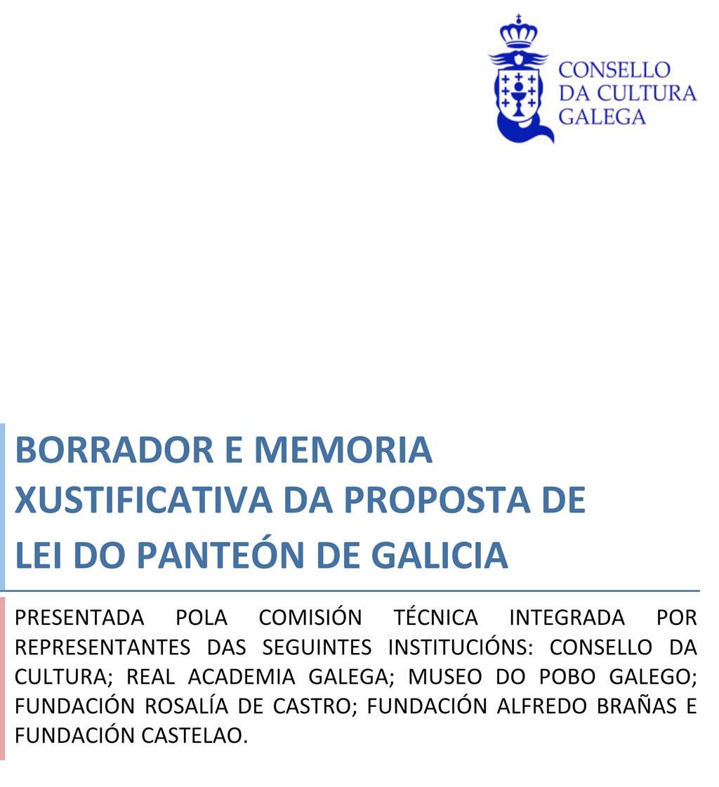 Portada de  Borrador e memoria xustificativa da proposta de Lei do Panteón de Galicia