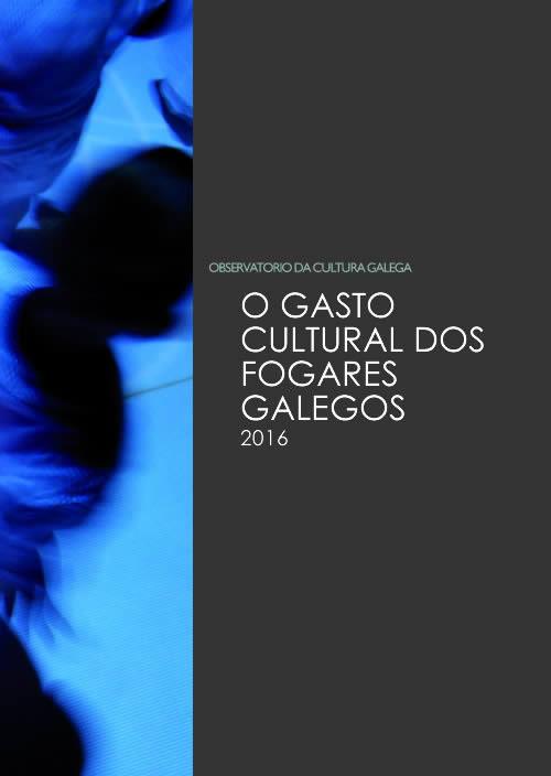 Portada de  O gasto en cultura dos fogares galegos (2016)
