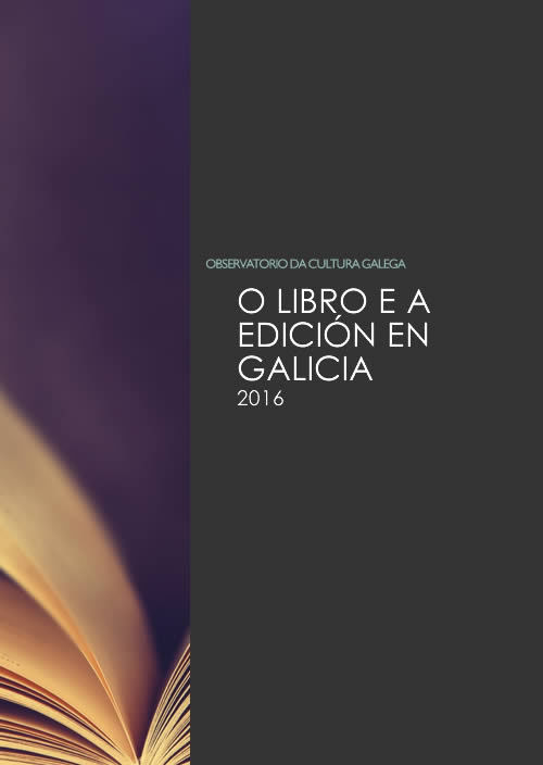 Portada de O libro e a edición en Galicia (2016)