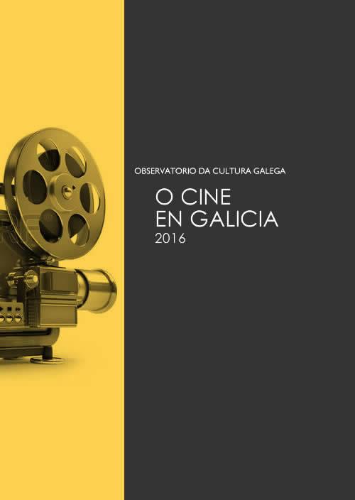 Portada de O cine en Galicia en 2016