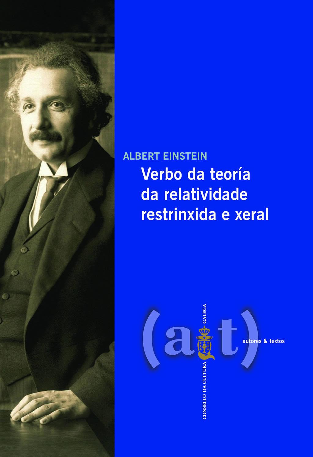 Portada de  Verbo da teoría da relatividade restrinxida e xeral