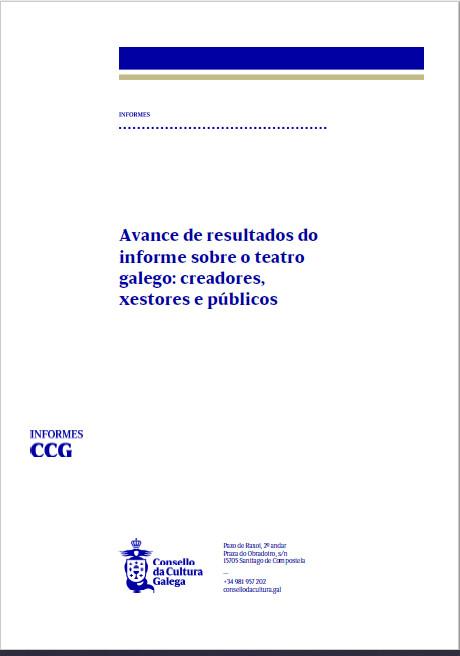 Portada de  Avance de resultados do informe sobre o teatro galego