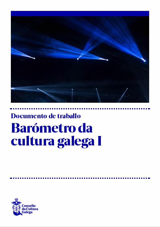 Portada de  Barómetro da cultura galega I