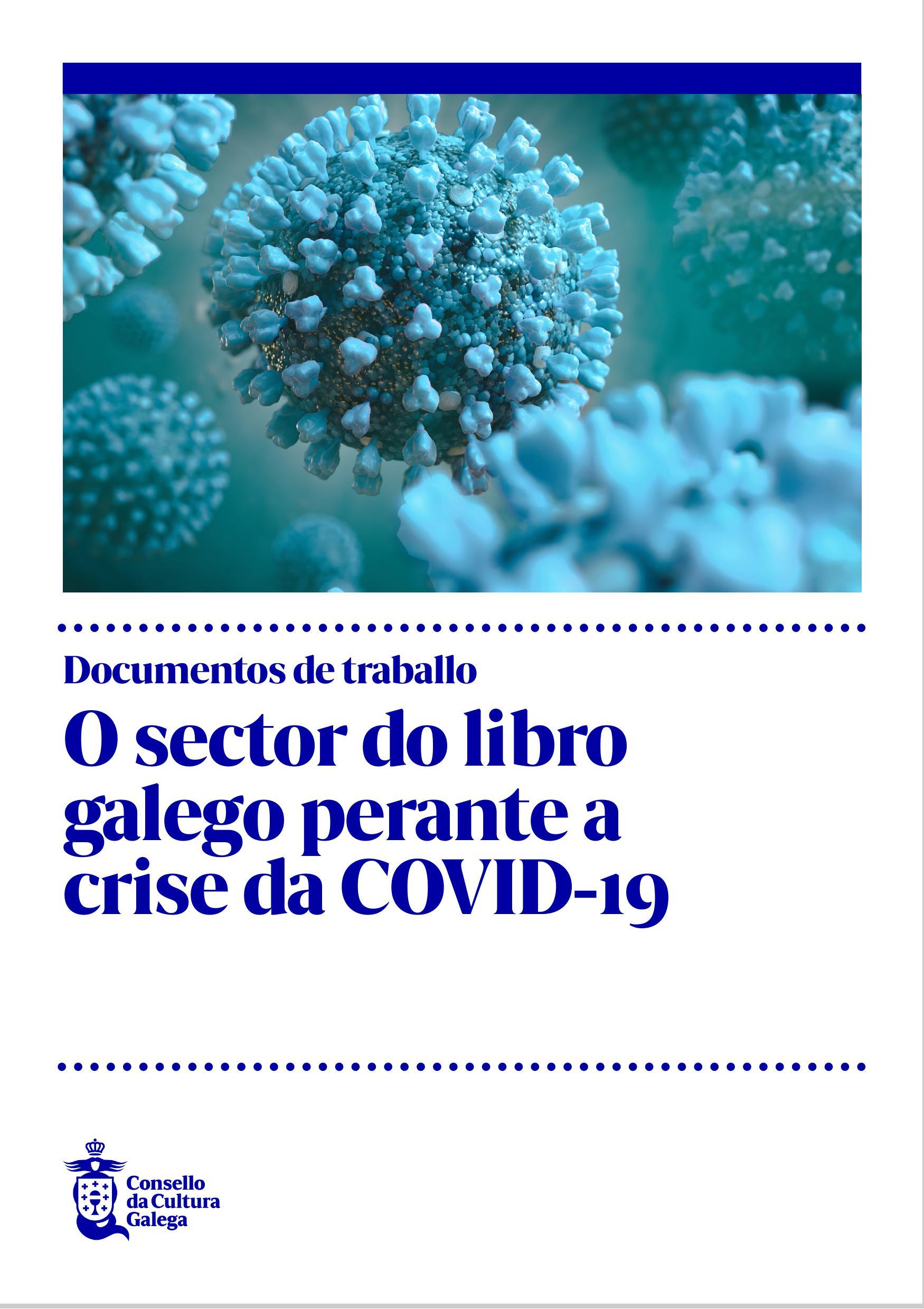 Portada de O sector do libro galego perante a crise da COVID-19