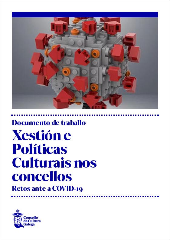 Portada de  Xestión e Políticas Culturais nos concellos.