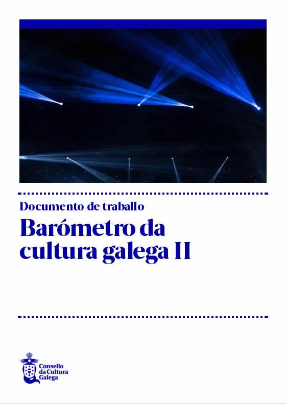 Portada de  Barómetro da cultura galega II