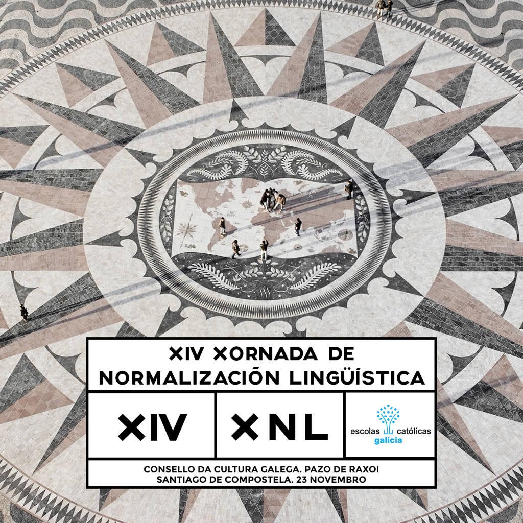 XIV xornada de Normalización Lingüística de Escolas Católicas de Galicia