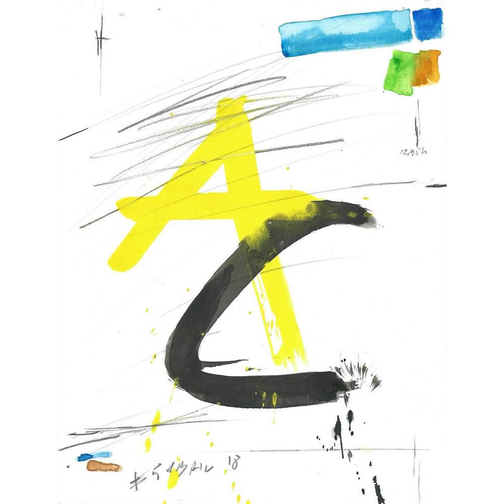 Entre a Comunicación e a Arte