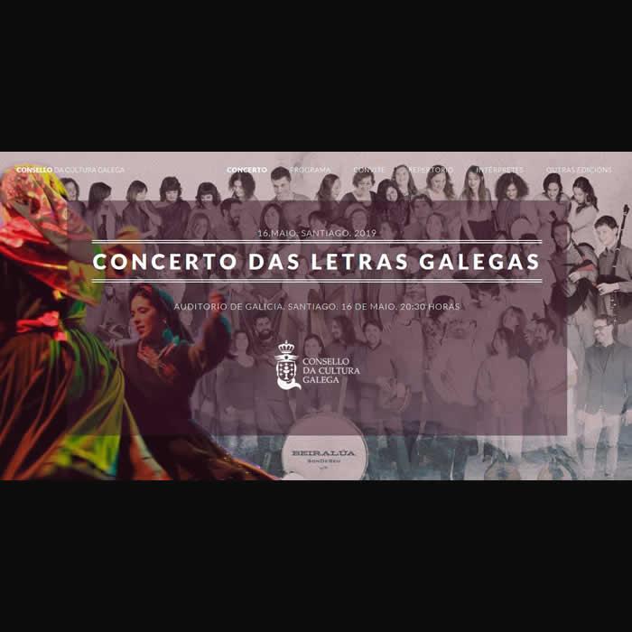 Concerto das Letras Galegas 2019