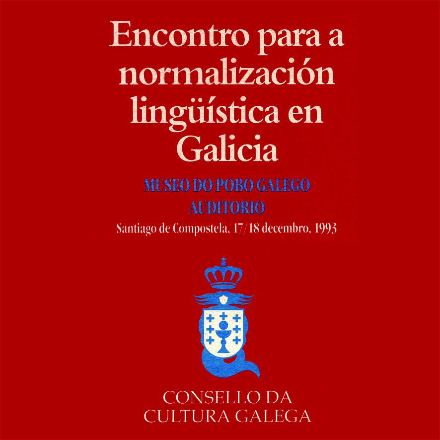 Encontro para a normalización lingüística en Galicia