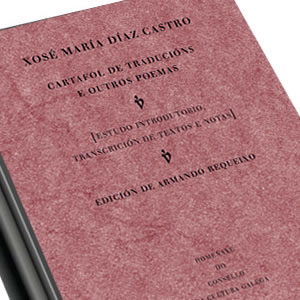 Presentación do libro «Cartafol de traducións e outros poemas»