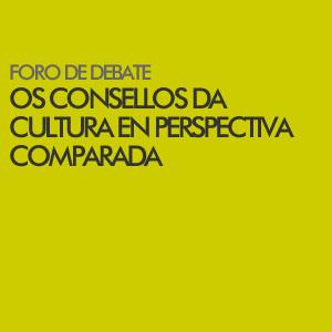 Os Consellos da Cultura en perspectiva comparada